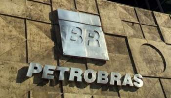 Multilaser Petrobras